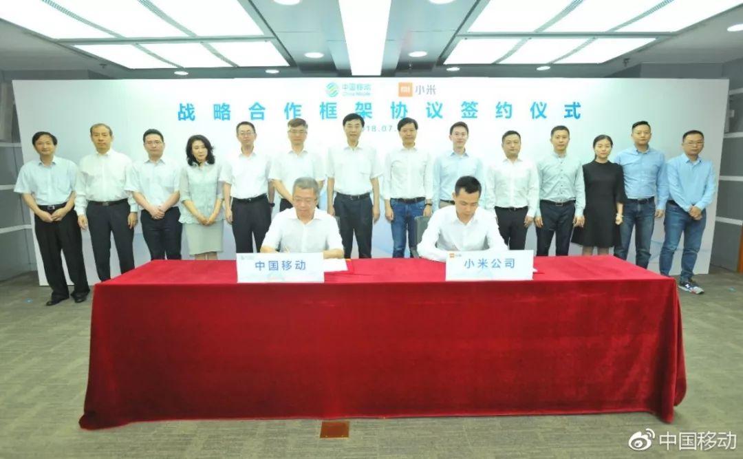 今天,中国5G正式商用,小米准备好了!