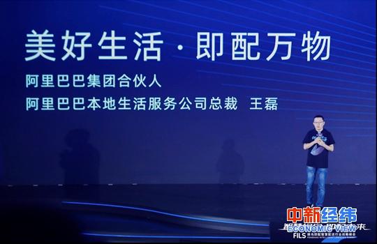 对话阿里巴巴王磊:抢占下沉市场是今年外卖竞争的核心