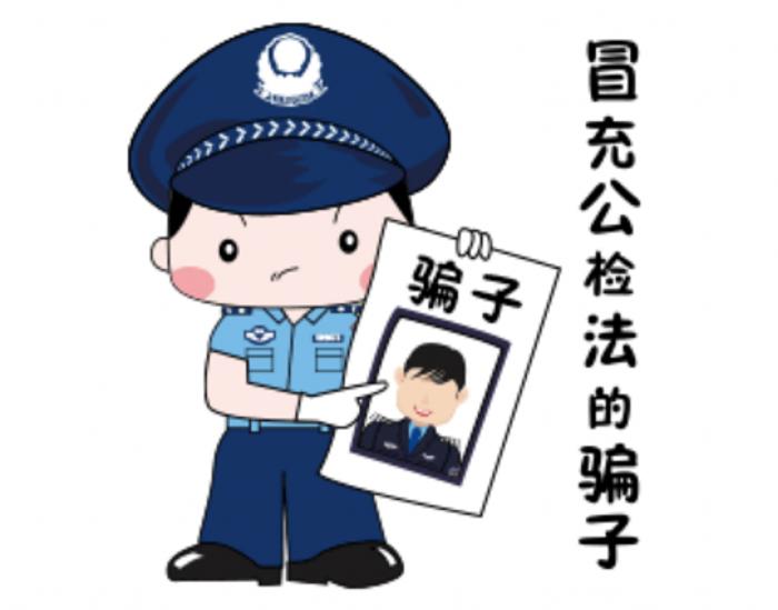 邓州林扒派出所成功阻止一起电信诈骗案件