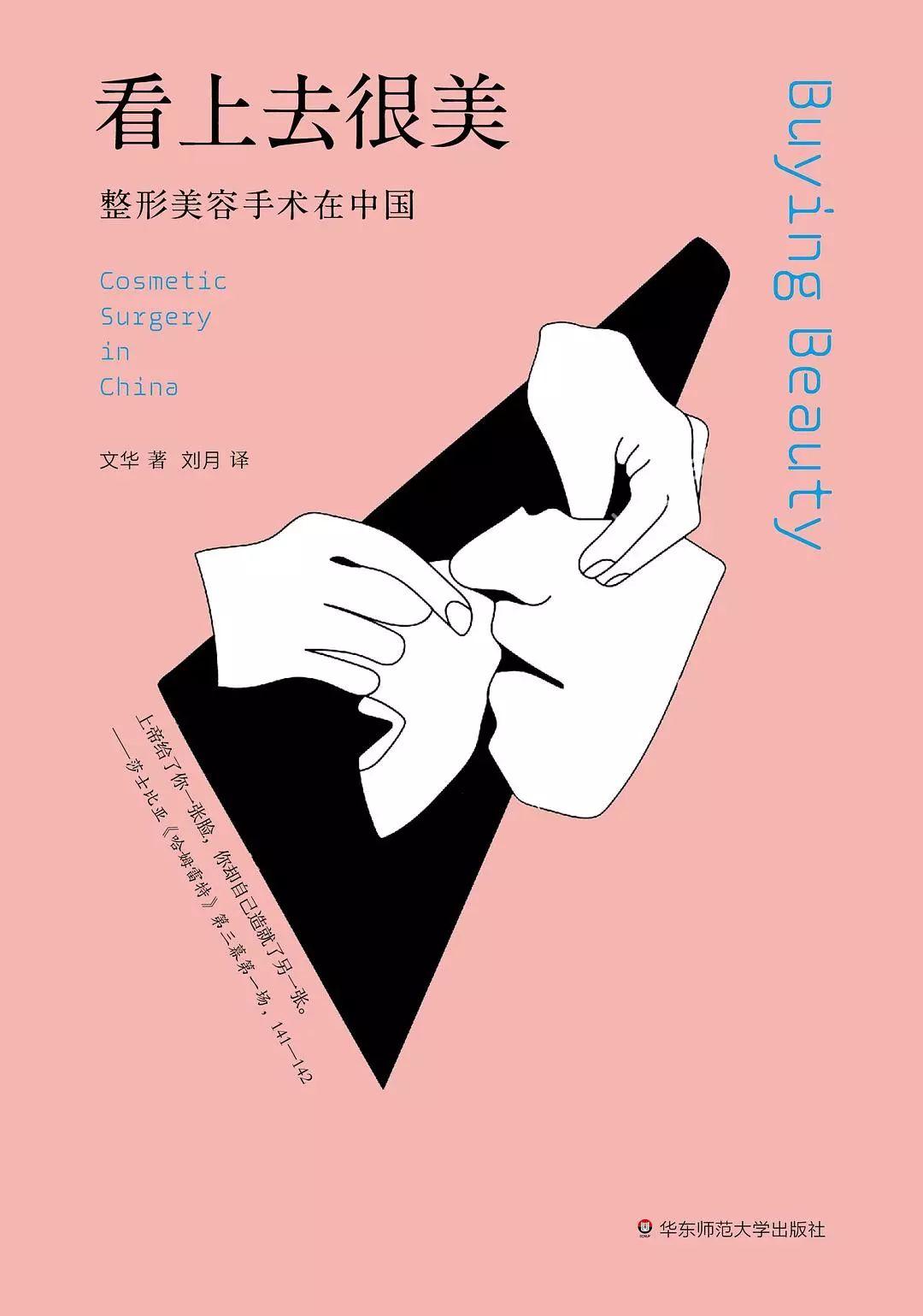 麒麟城娱乐:从人造美女到网红滤镜:中国人