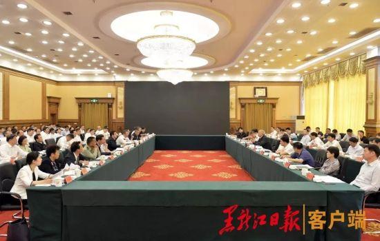 中央扫黑除恶第14督导组督导黑龙江省工作汇报会在哈尔滨召开