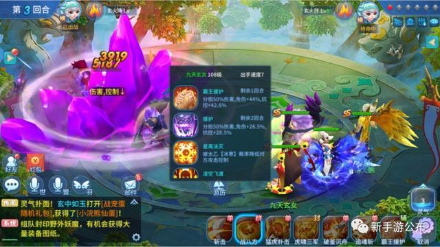 魔兽世界怎么赚钱类似梦幻西游新回合制手游,大神分享,游戏里