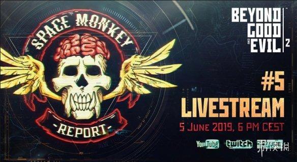 《超越善恶2》直播汇总:克隆猴子逃亡成为宇宙海盗