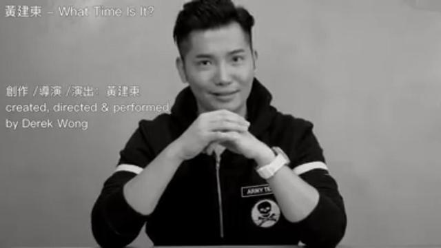 陈伟霆遭香港艺人嘲讽缺被发现人气差距太大