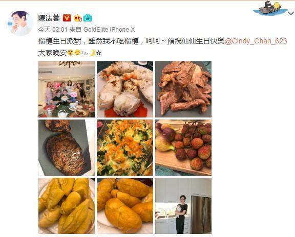 洪欣陈法蓉一同吃大餐,洪欣气质格格不入疑似还没走出情伤 v118.com