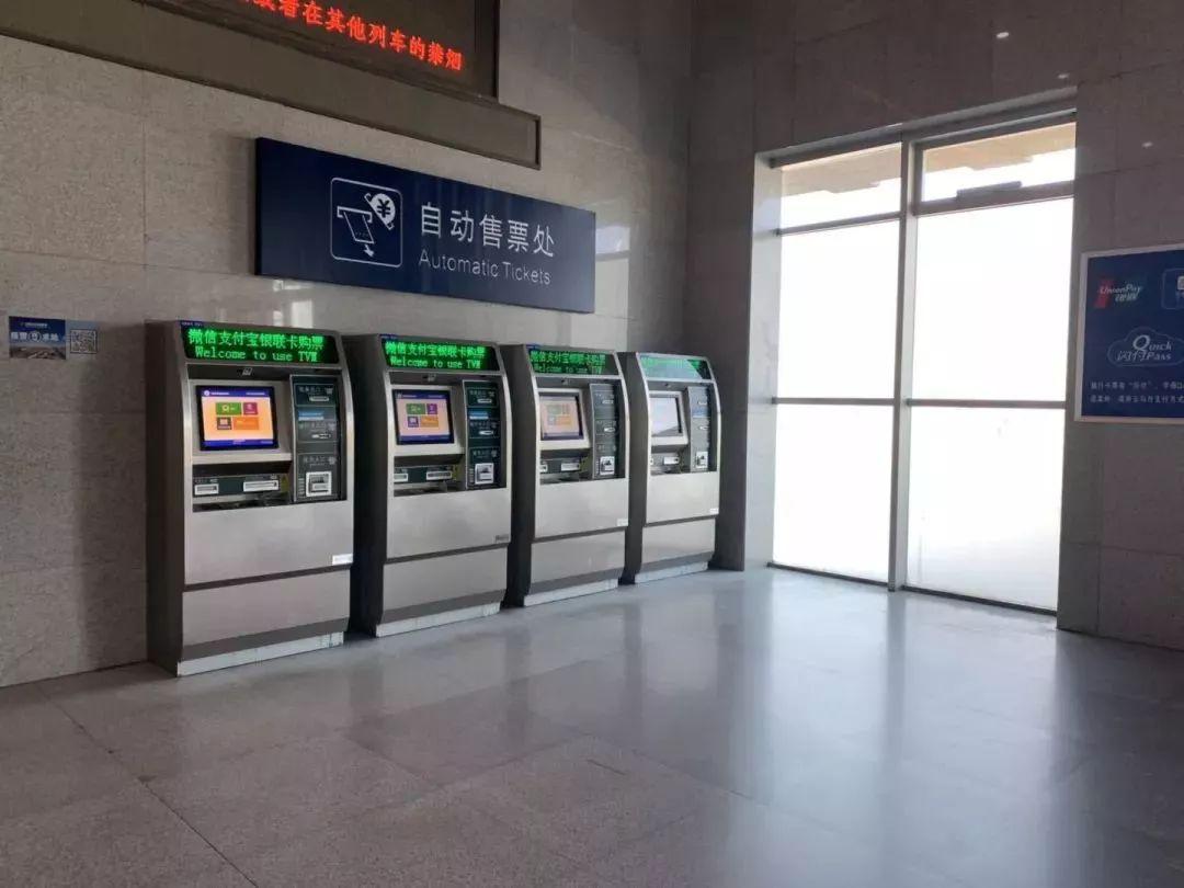 库尔勒新增四个火车票自动售(取)票机!再也不用去火车站取票啦