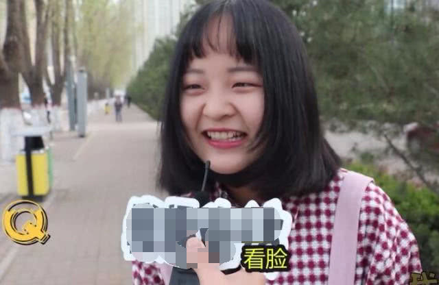 找男朋友看脸还是看身材?女生们来告诉你答案 imeee.net