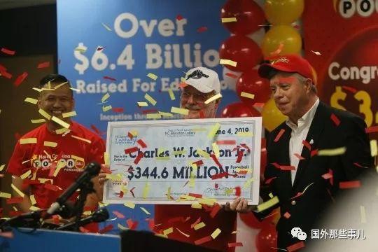男子买彩票中了35万 领奖时发现变成24个亿……