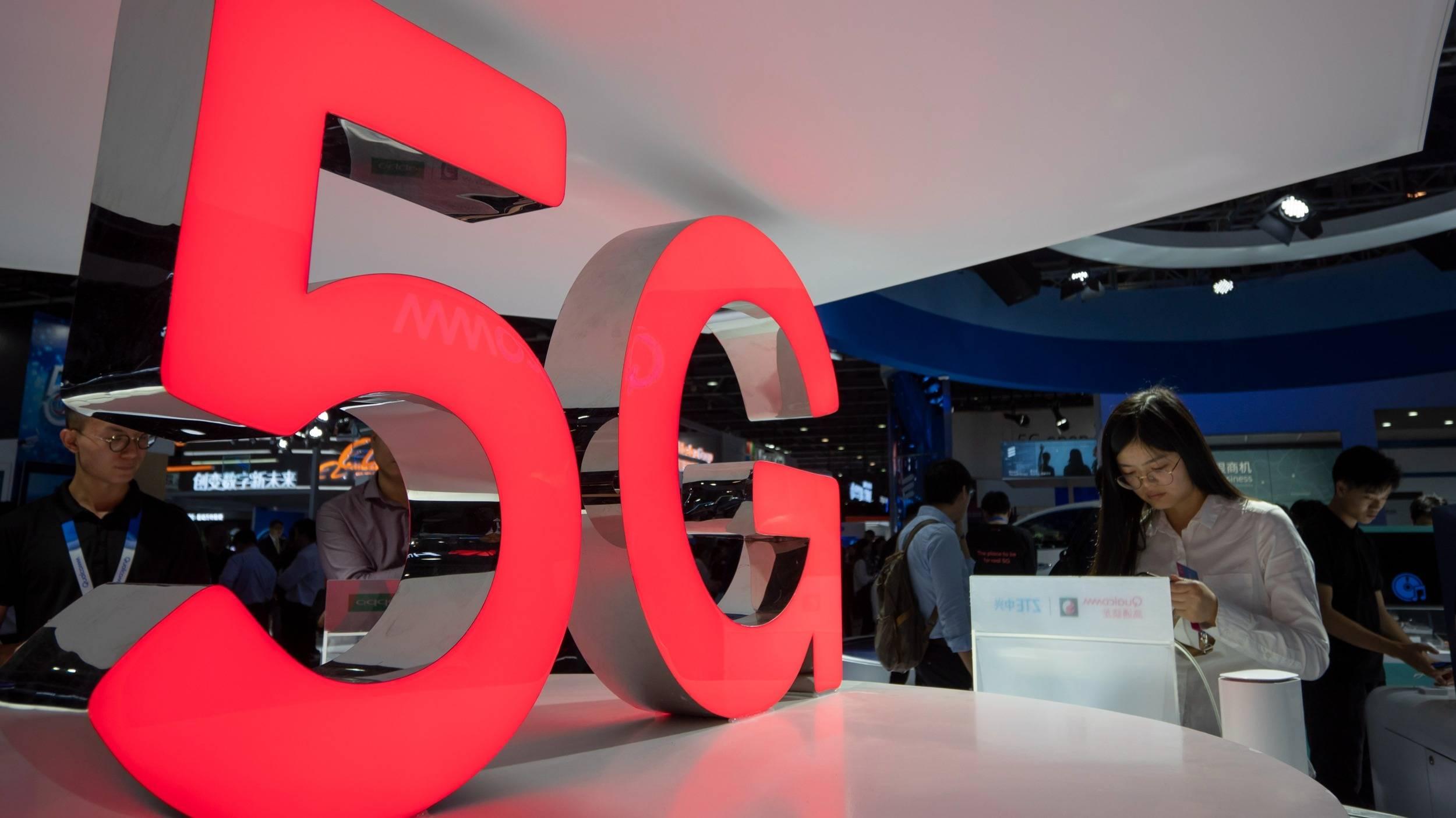 【虎嗅早报】传5G商用牌照将于今日发放;科创板首批上会三家企业全部通过