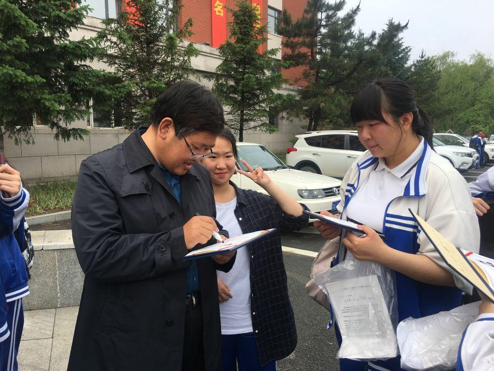 情归中华,智报家国--长春市十一高中2019届毕天津市普通高中有什么图片