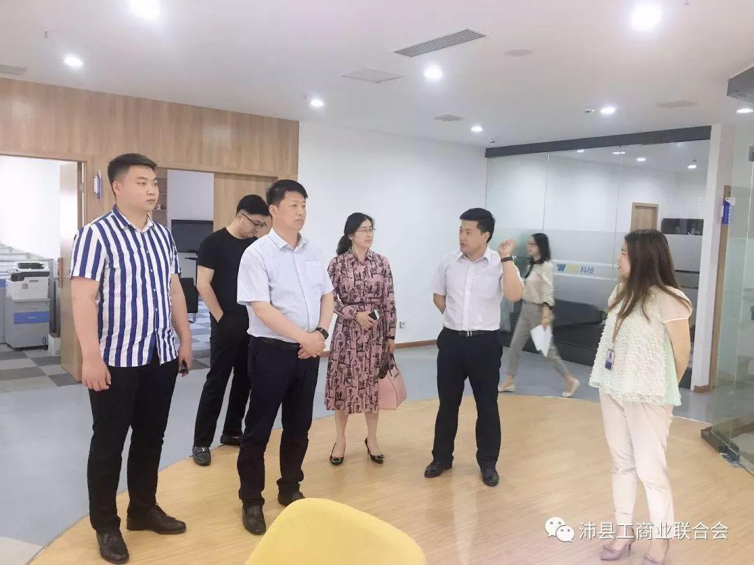 沛县工商联赴上海,苏州,无锡调研考察