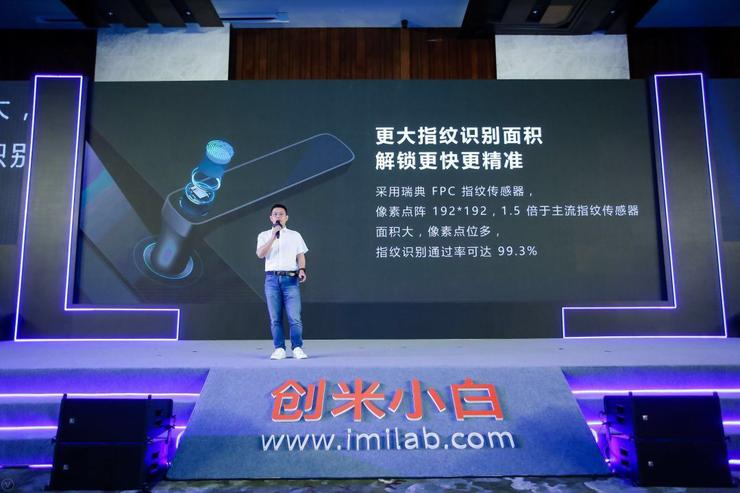 创米科技发布智能门锁:价格低至千元,补齐智能家居版图