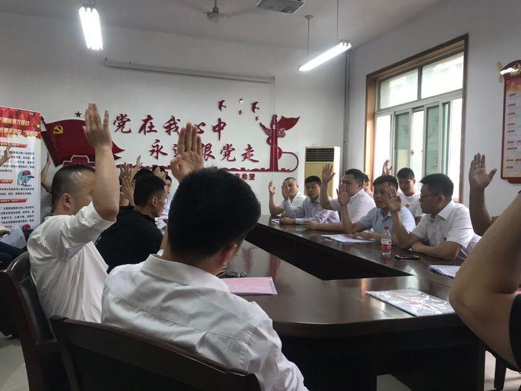 济南市跆拳道协会成立大会暨第一届第一次会员大会顺利召开