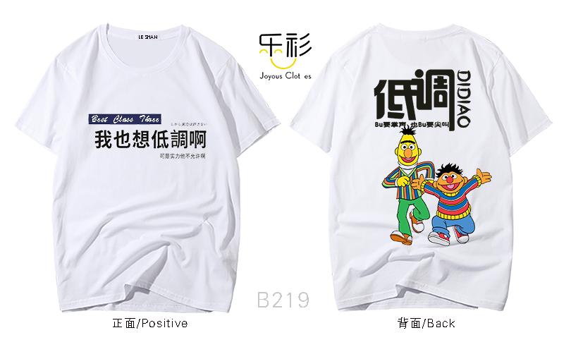 毕业班班服t恤衫设计图案,班服logo图案素材大全