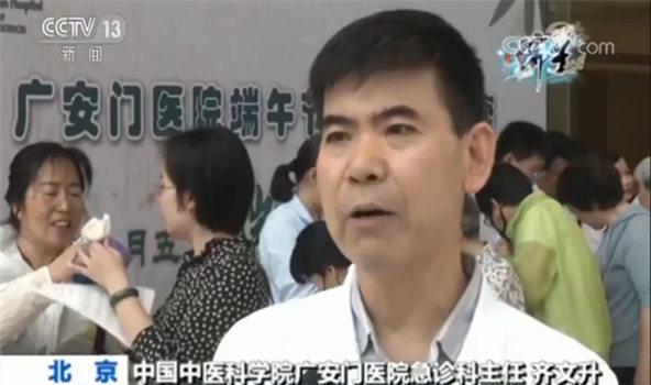 【端午假期民俗】北京:做香囊识本草 体验传统中医文化