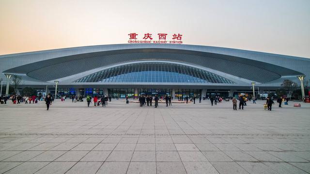 重庆直达香港高铁来了!重庆西站出发仅需8小时就可达到香港