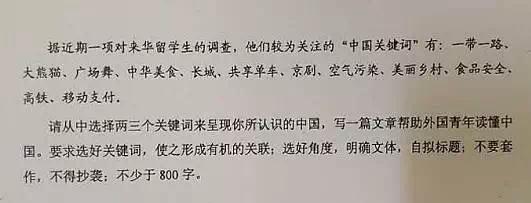 安徽高考作文题目图片