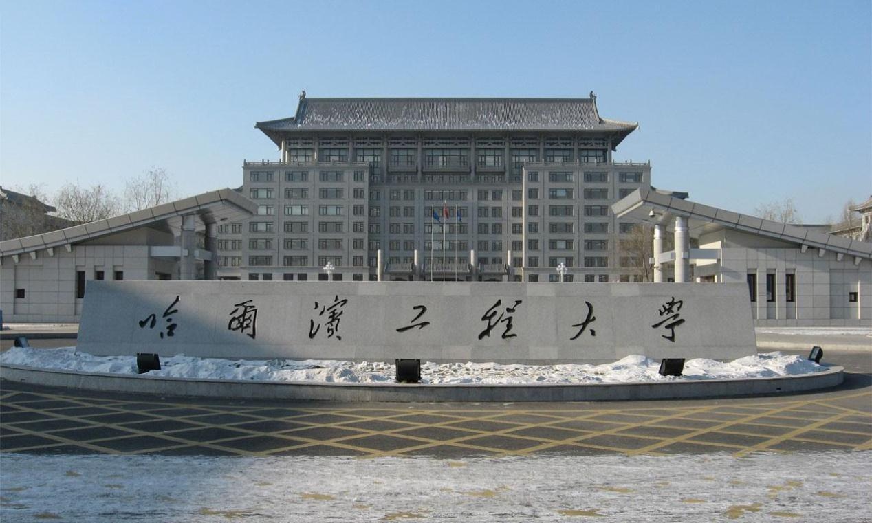 哈尔滨师范大学宿舍
