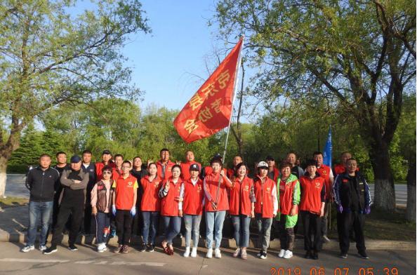 黑龙江省克东县志愿者协会 爱在端午 志愿环保