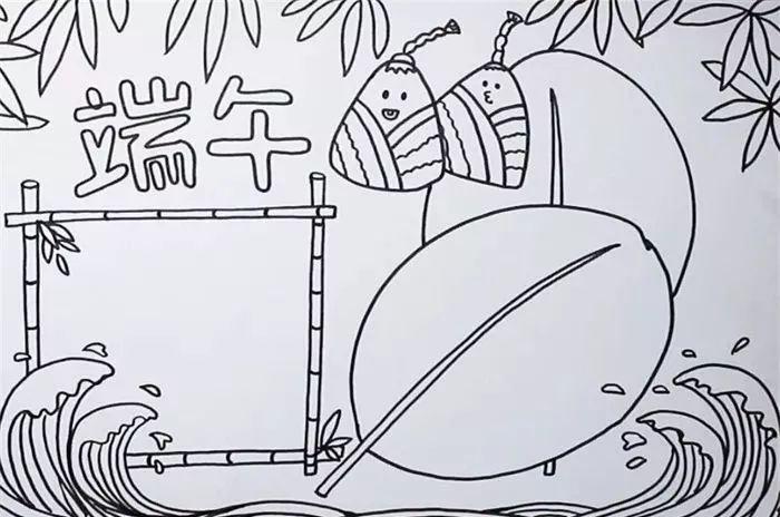 端午节主题学习大全 限时领手工游戏 绘本 练习册 古诗词 习俗来源