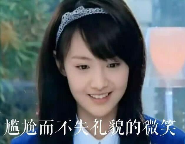"""郑爽不施粉黛素颜录节目,粉丝担忧她会成为""""秃顶少女"""" 作者: 来源:金牌娱乐"""