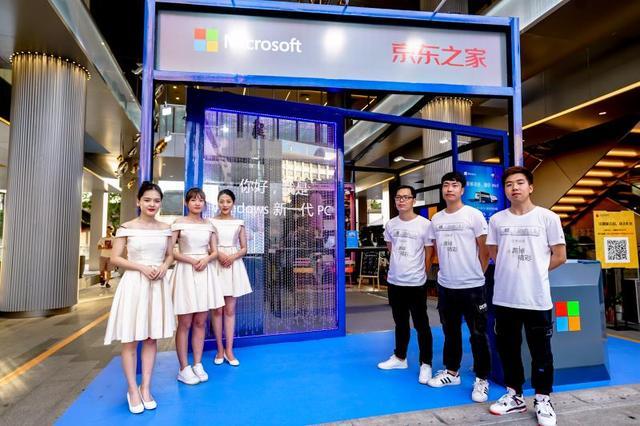 网红潮人扎堆聚集,微软Windows x京东跨界互联快闪店618引爆福州