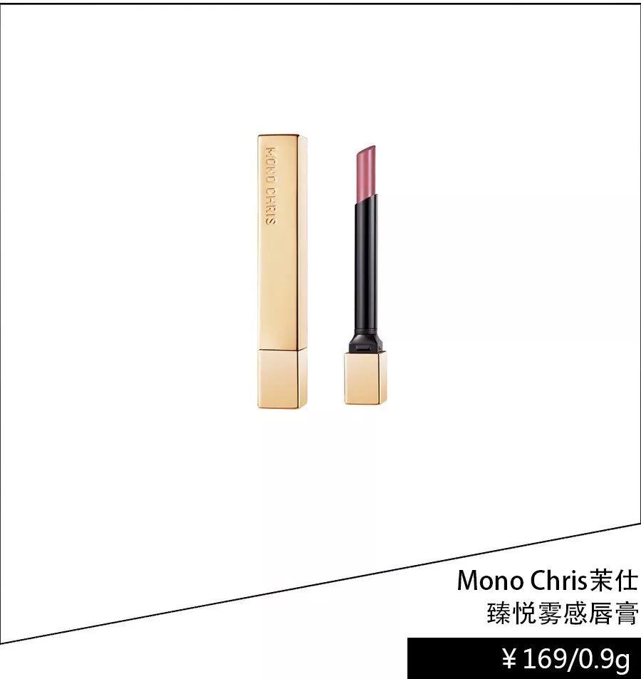 如果包里只能放三件彩妆单品,我会选…… imeee.net