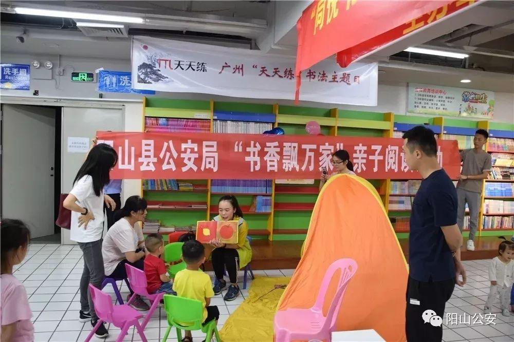 與民同樂!蛋糕diy,競技攤位游戲,陽山警察蜀黍與孩子們歡度六一!圖片