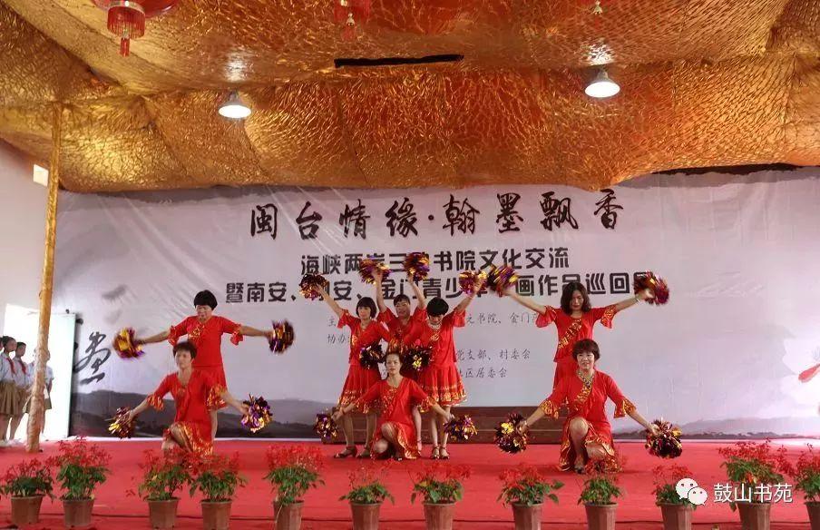 《共圆中国梦》