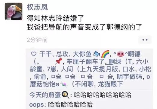 """林志玲宣布结婚,这里有一份""""概念股""""名单"""