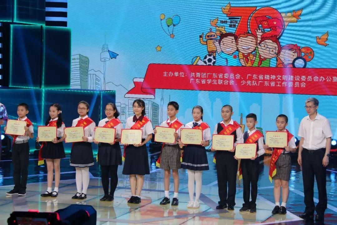 热烈祝贺我校606中队林泫霖同学 607中队李皆准同学荣获第四届 最美南粤少年