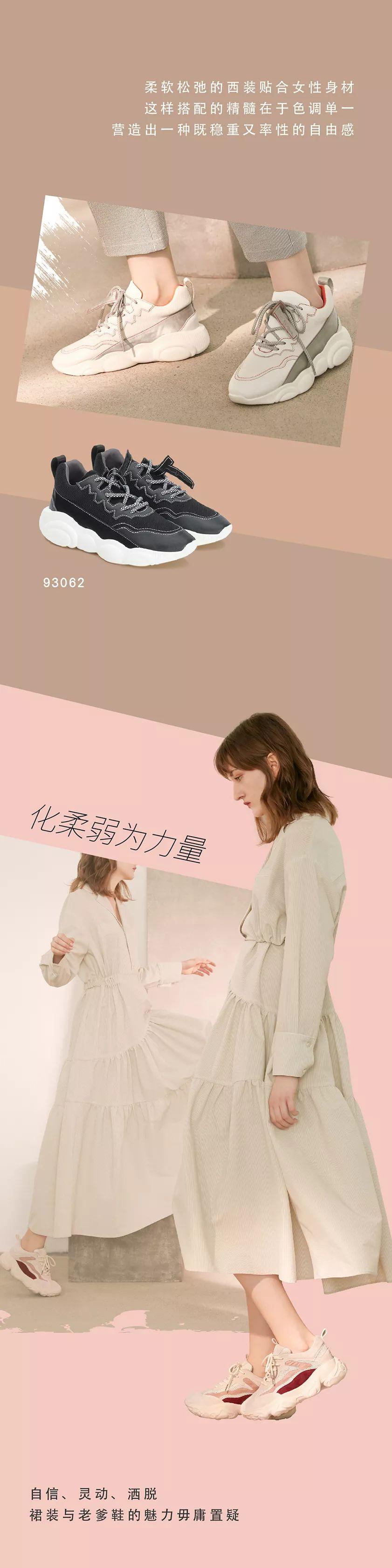 实名慕了,欧阳娜娜鞋柜里的运动鞋太太太好看了 imeee.net
