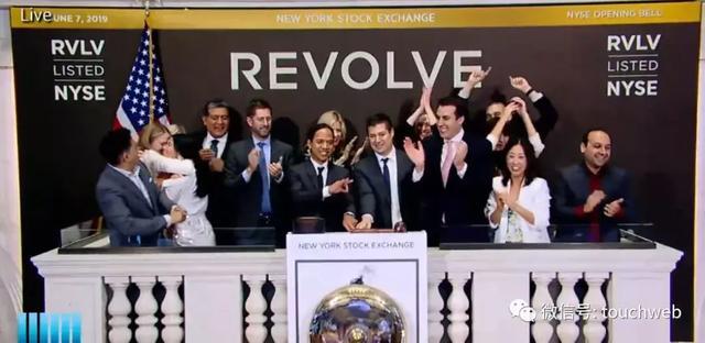 美国网红电商Revolve上市:开盘大涨40% 市值超17亿美元