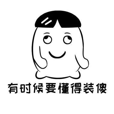 嗑完这20款平价防晒,都说平价=难用? imeee.net