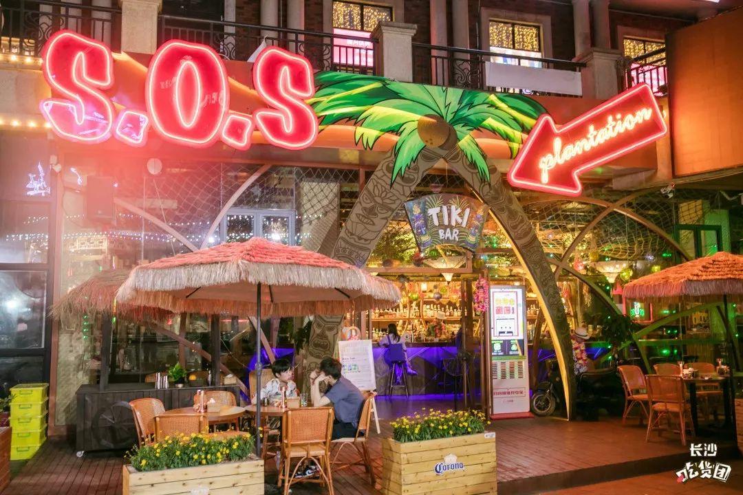 夜风佛面,门口的椰子树和灯饰的红绿搭配,就能感觉到tiki bar的风情.