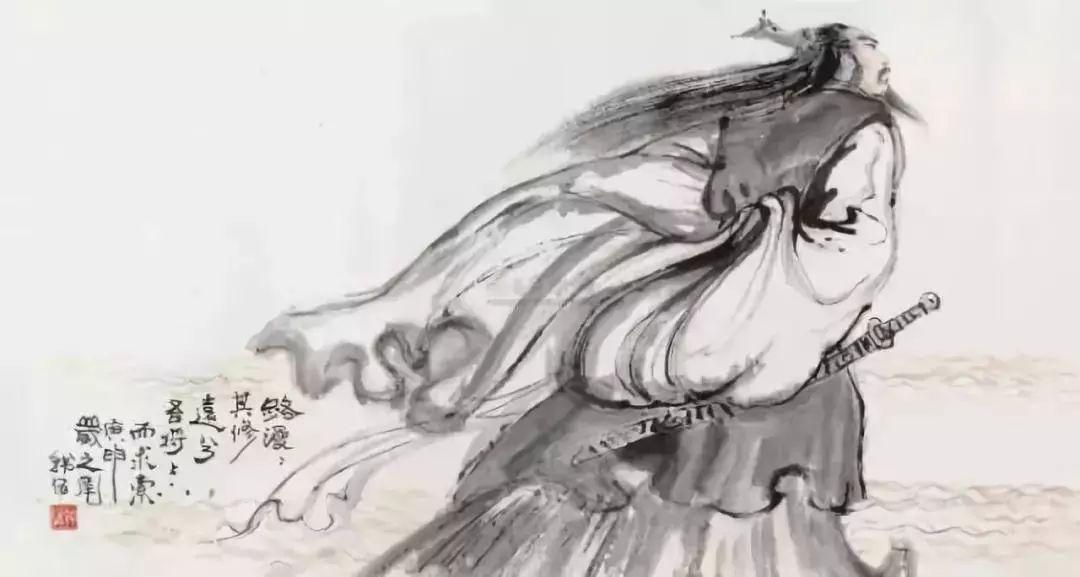 屈原(资料图 图源网络)