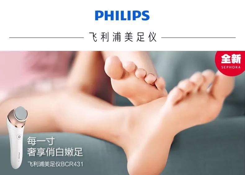比林志玲爱情观还值得看的,是她的足部护理! imeee.net