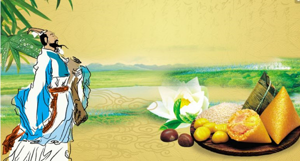 端午节︱中国人食粽起源于南方还是北方?