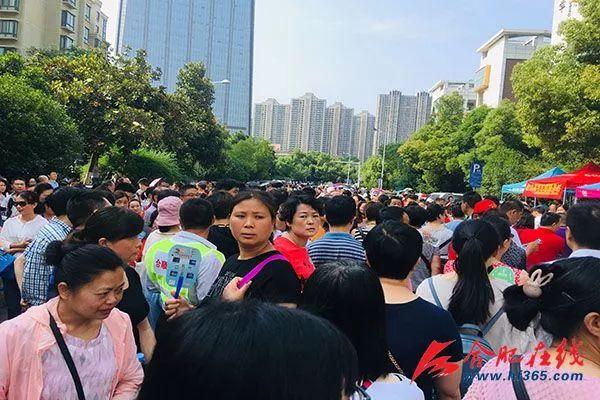 快讯!2019年安徽高考落幕!成绩及分数线预计23日公布!