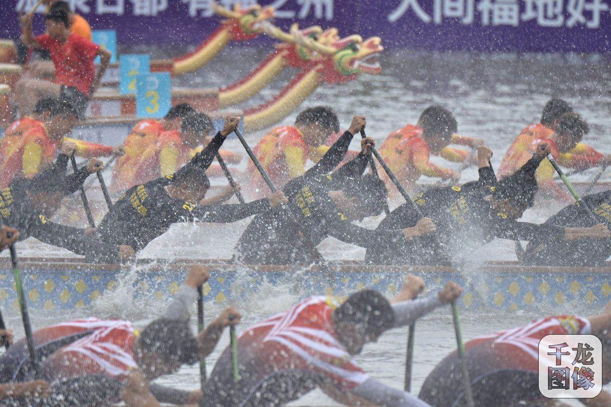 端午至龙舟来丨2019中华龙舟大赛福州站启航