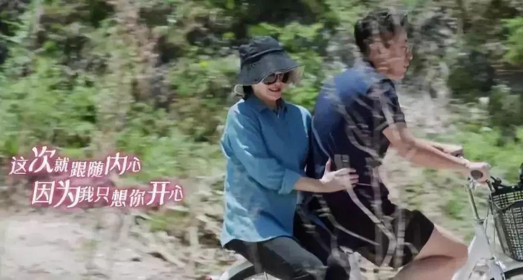 张若昀把防晒喷出灭火器效果,为了不变黑我也该努力了! v118.com