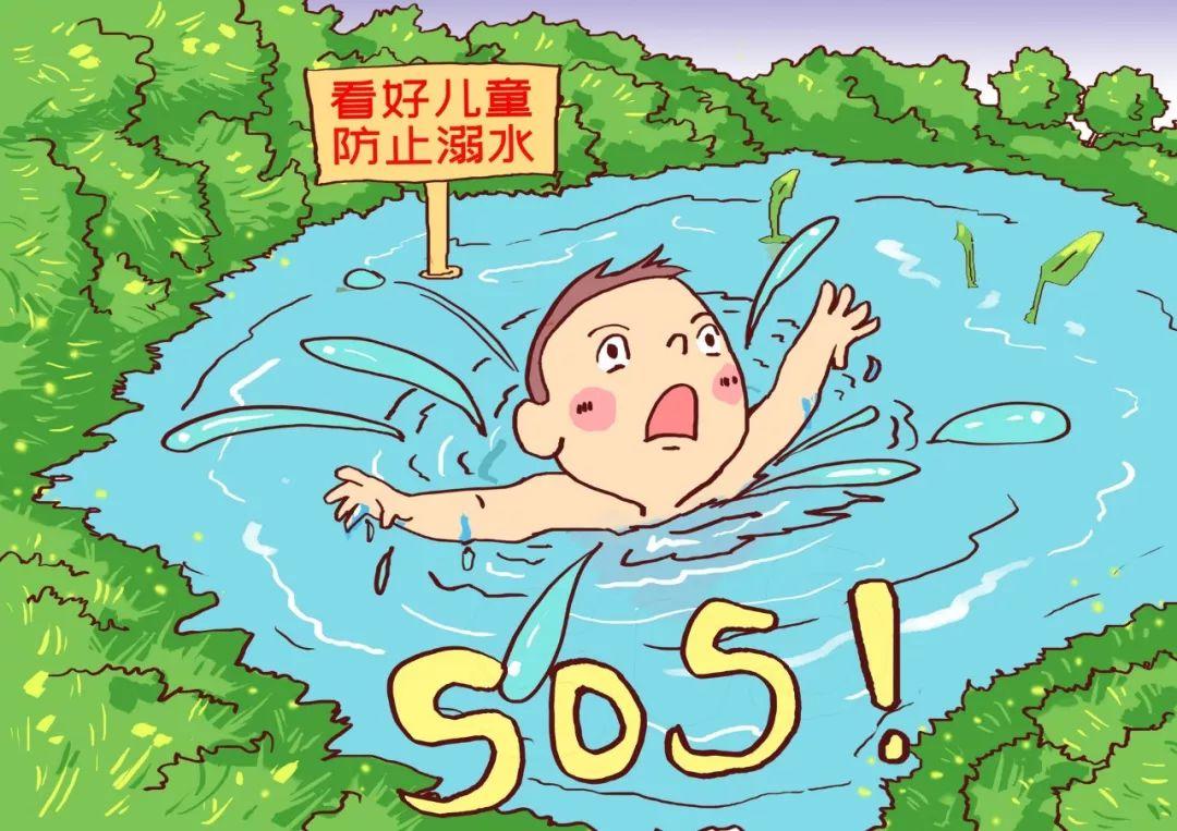 15岁男孩下河玩耍溺水身亡,父母要求街道办事处赔偿100万元