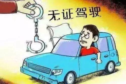太猖狂!内蒙古一男子无证驾驶撞伤交警后逃逸