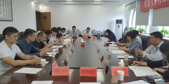 电影《乡村月正圆》项目专家论证研讨会在丰县举行