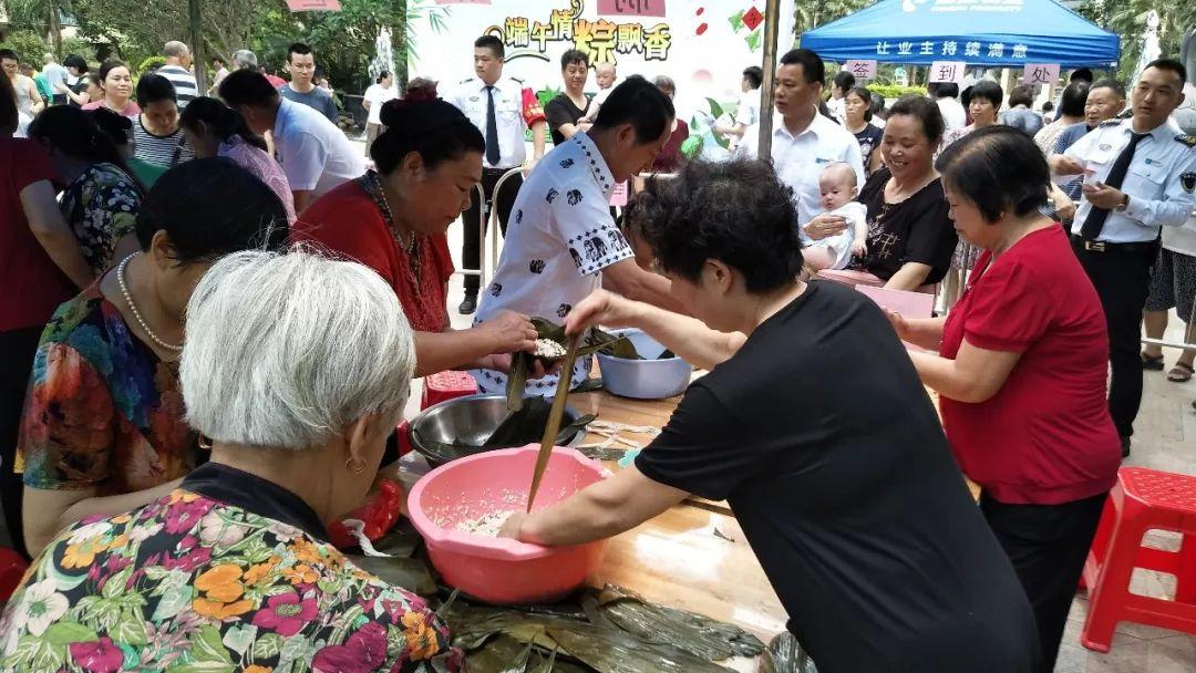 """""""端午情,粽飄香""""嘉御豪園端午節粽子diy活動回顧圖片"""