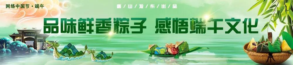 河北法院公开宣判6起非法集资刑事案,涉及唐山两起!