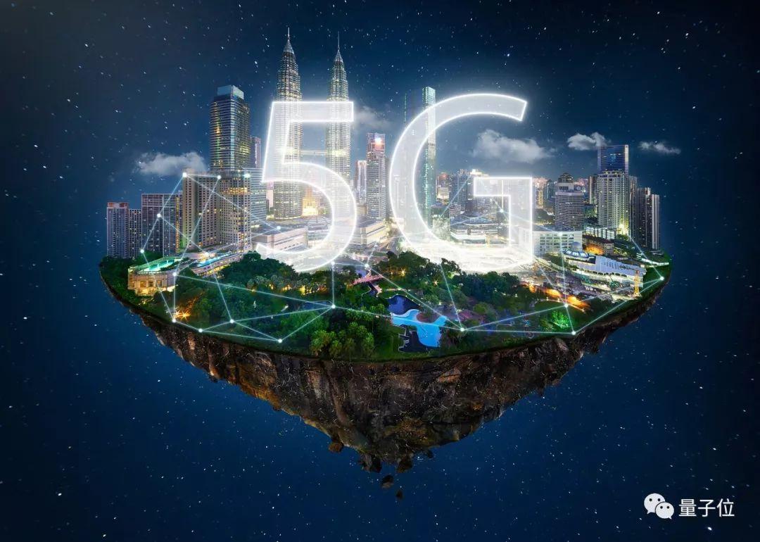 三大运营商公布首批5G城市名单,今年完成网络覆盖