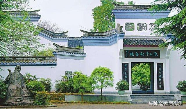 菲腾娱乐:头条热点丨端午假两天 四川旅游