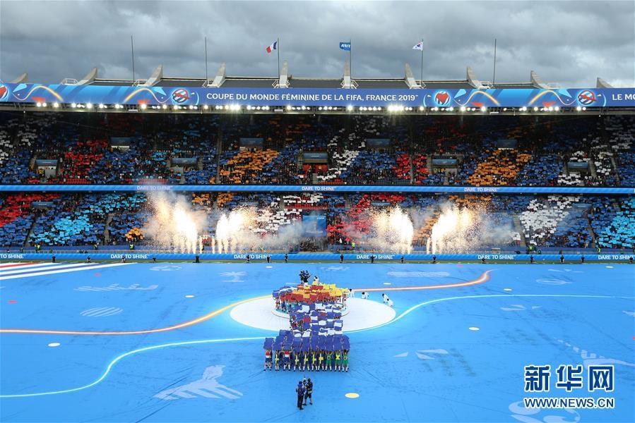 2019年法国女足世界杯开幕