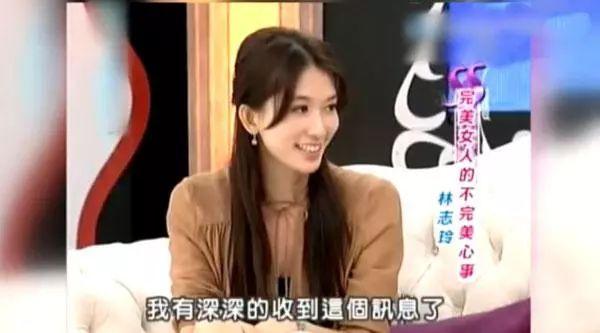 林志玲爱情婚姻观蔡依林当挡婚大使 武艺体验分娩阵痛